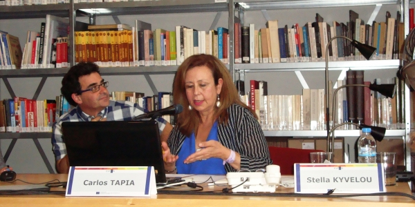 Workshop on Smart Blue Growth, Nafplion, 4 june 2014