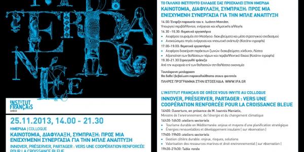 Colloque « Innover, préserver, partager : vers une coopération renforcée pour la croissance bleue » 25.11.2013, IFA