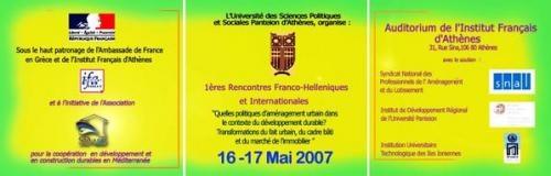 1ères Rencontres Franco-Helléniques pour le développement durable