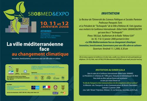 SB08MED invitation francais 0
